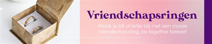 Vriendschapsringen 1
