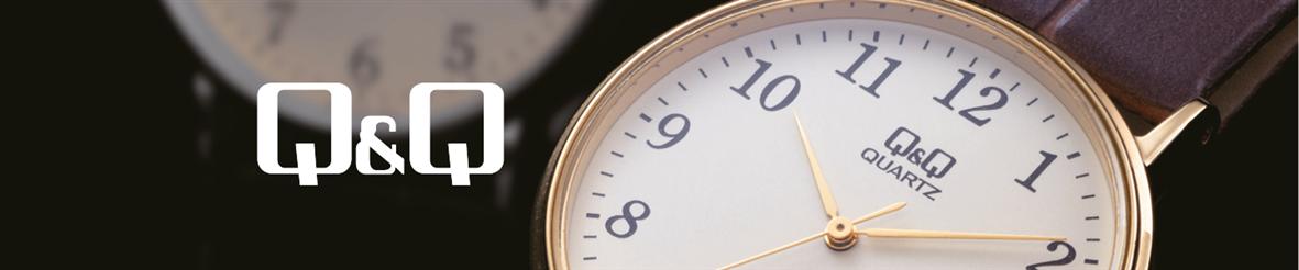 Q&Q horloges 2